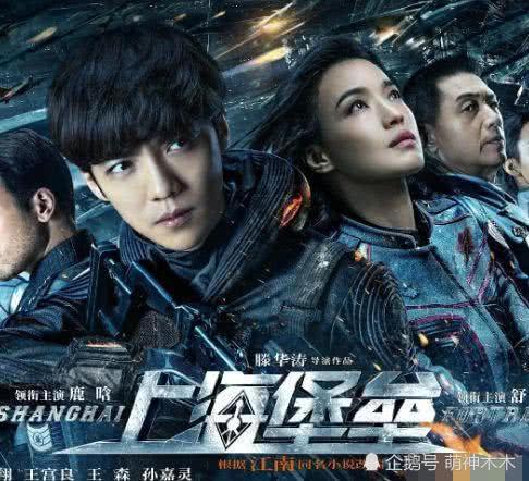 《上海堡垒》遭遇差评如潮,原作者江南也被今何在暗讽融梗