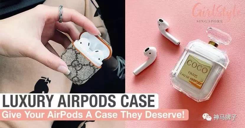 耳机包比耳机还贵!Prada、Gucci、BV的小皮具啥画风?