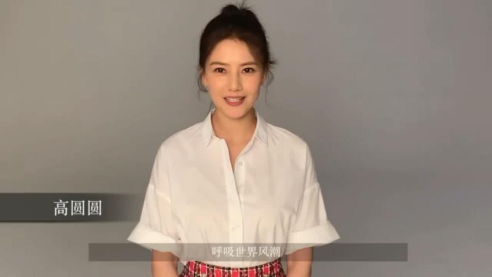 高圆圆产后复出 赵又廷同步复出与邓伦王子文合作拍摄电影阴阳师