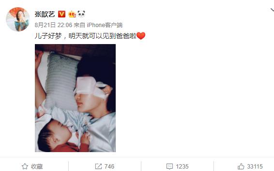 袁弘为迎儿子来探班,深夜疯狂擦拭爬行垫,网友:好卑微的父爱