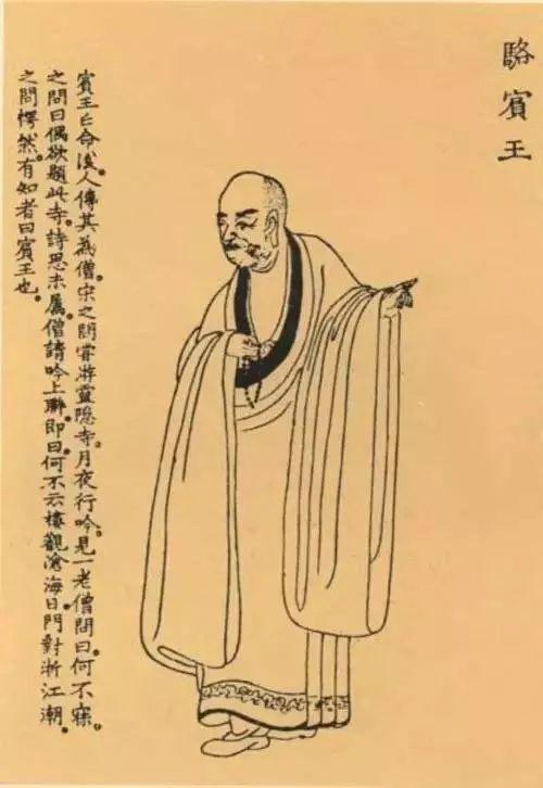 天下第一檄文:武则天读后惊叹,曾国藩佩服,一纸胜过千军万马