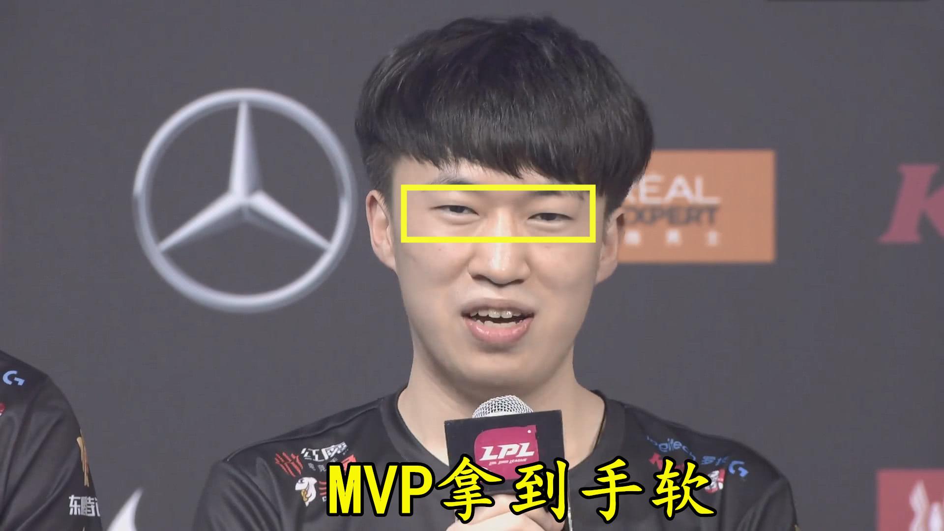 RNG拿下五个2-0,小虎送护目镜粉丝挨夸,MVP拿到手软!