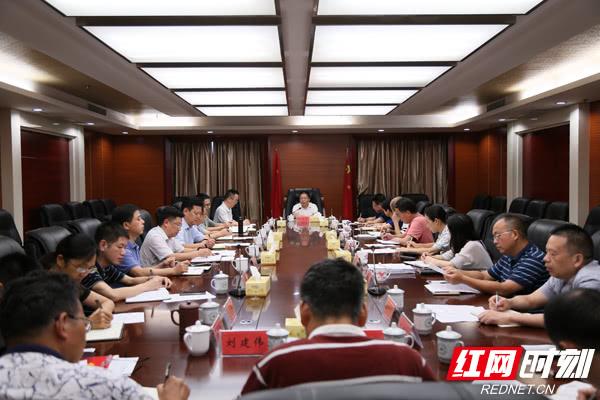 湖南省粮食和物资储备局学习贯彻杜家毫调研时讲话精神
