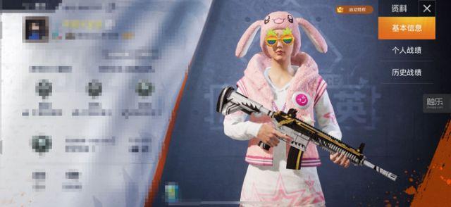 和平精英:永久狂战萌兔又来了,玩家发现这个细节,值得深思!