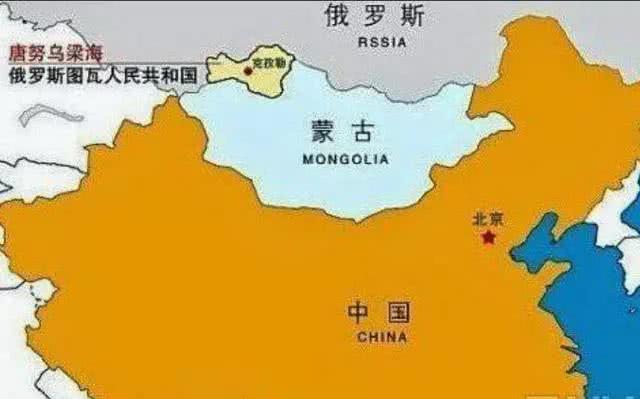原属中国的唐努乌梁海,是如何一步步被俄国吞并的?