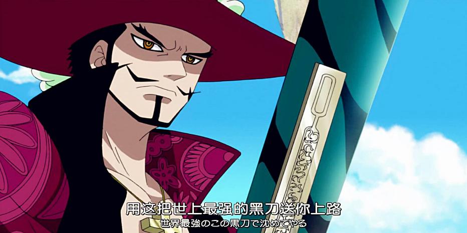 海贼王:霸气的特殊用法 预见未来只是基础 这些能力更强