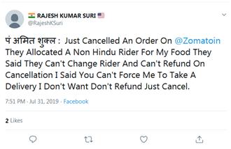 """<b>外卖惹得祸?印度男子因与骑手宗教信仰不同,跟外卖平台""""杠上了""""</b>"""