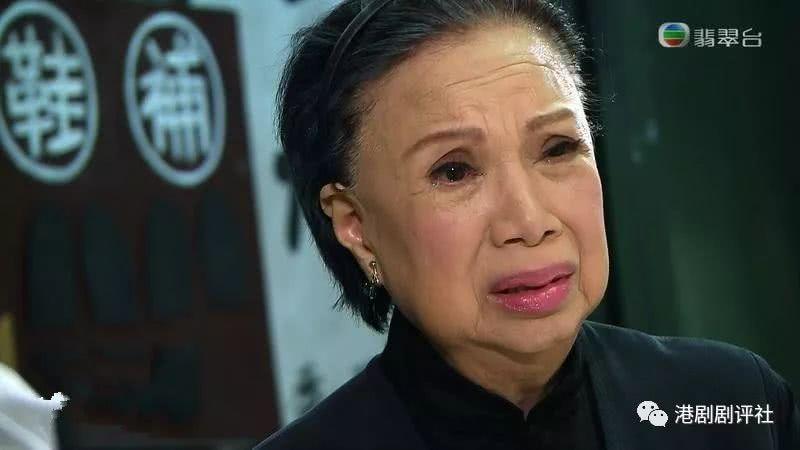 香港史上首位女演员!TVB资深演员梁舜燕病逝 享年90岁