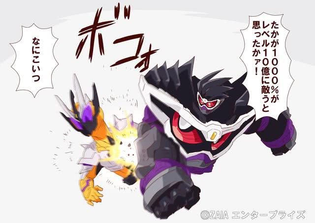 假面骑士01趣味玩梗图:檀黎斗暴揍千骑 build危险VS金属01