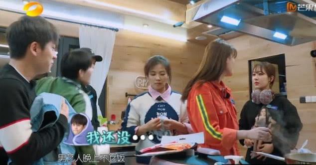 【挚爱涛涛】杨紫亲爱的客栈大口吃肉,刘涛调侃:著名女演员,你干啥呢