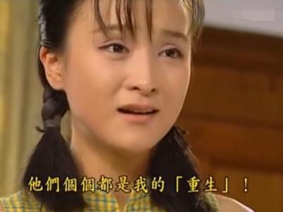梦萍最后才懂,子不嫌母丑,可是母亲却会嫌弃孩子不够好!
