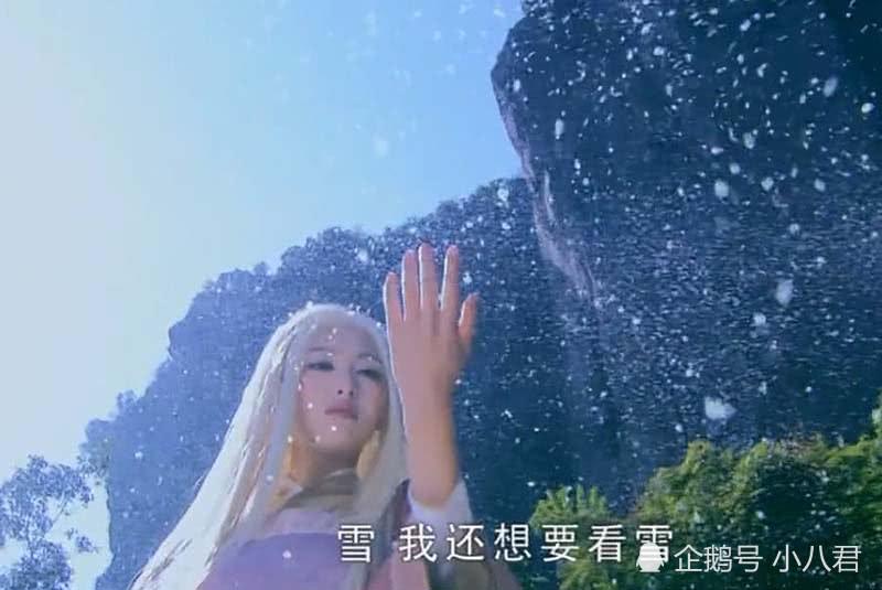 <b>仙剑三:徐长卿没喝忘情水,紫萱是否知道?一场大雪给出答案</b>