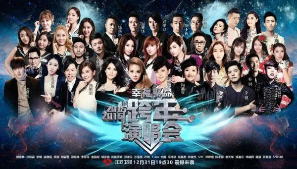 假的!曝江苏卫视疑暂停合作台湾艺人,官方发律师声明回应