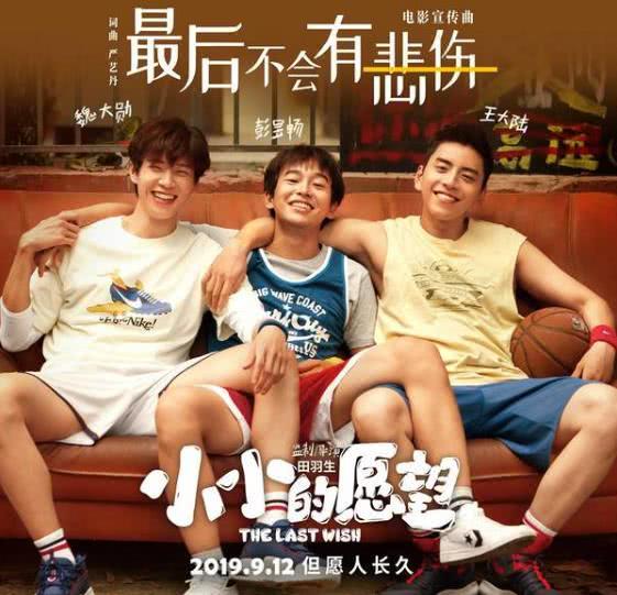 《小小的愿望》翻拍的哪部韩国电影?《小小的愿望》讲了什么