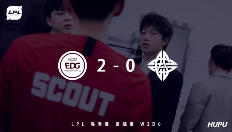<b>王者归来!EDG终结ES不败战绩!EDG 2-0 ES!</b>