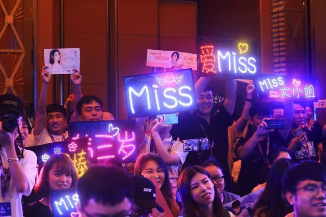 电竞女王miss特邀微博红人节,众多粉丝支持助威,骚男看呆了