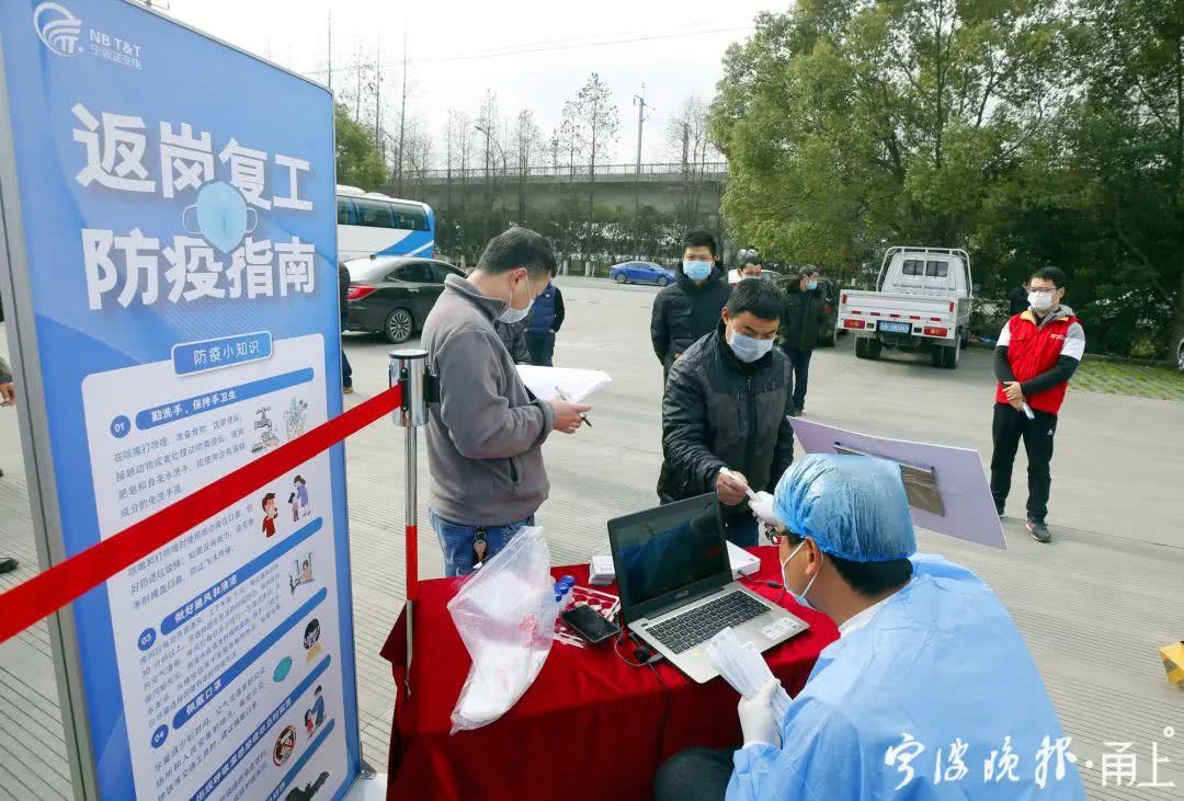 宁波电网300名外省员工集中完成核酸检测
