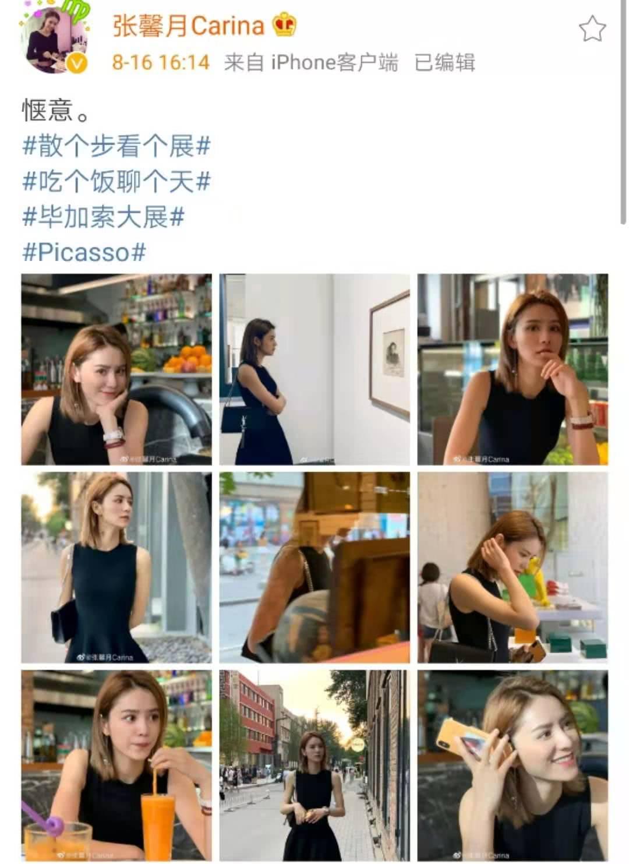 林峰女友晒照瘦出新高度,摆拍欣赏毕加索名画,高级感暴涨