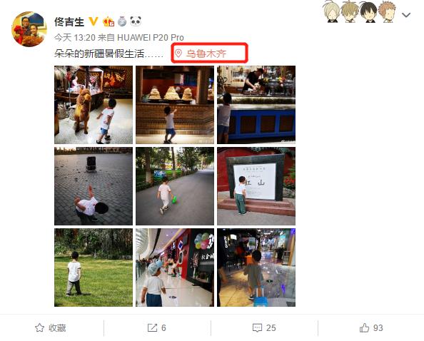 佟丽娅陈思诚没空带孩子,朵朵和外公开心玩耍,街头走出大佬范