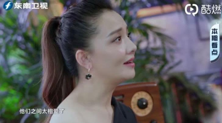 孙茜称婚姻生活幸福,因和张小斐捋剧本事件被骂,导致中度抑郁症