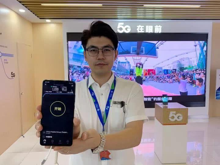 <b>浙江最潮的人已入手!华为5G手机今天开卖,预约量超100万</b>