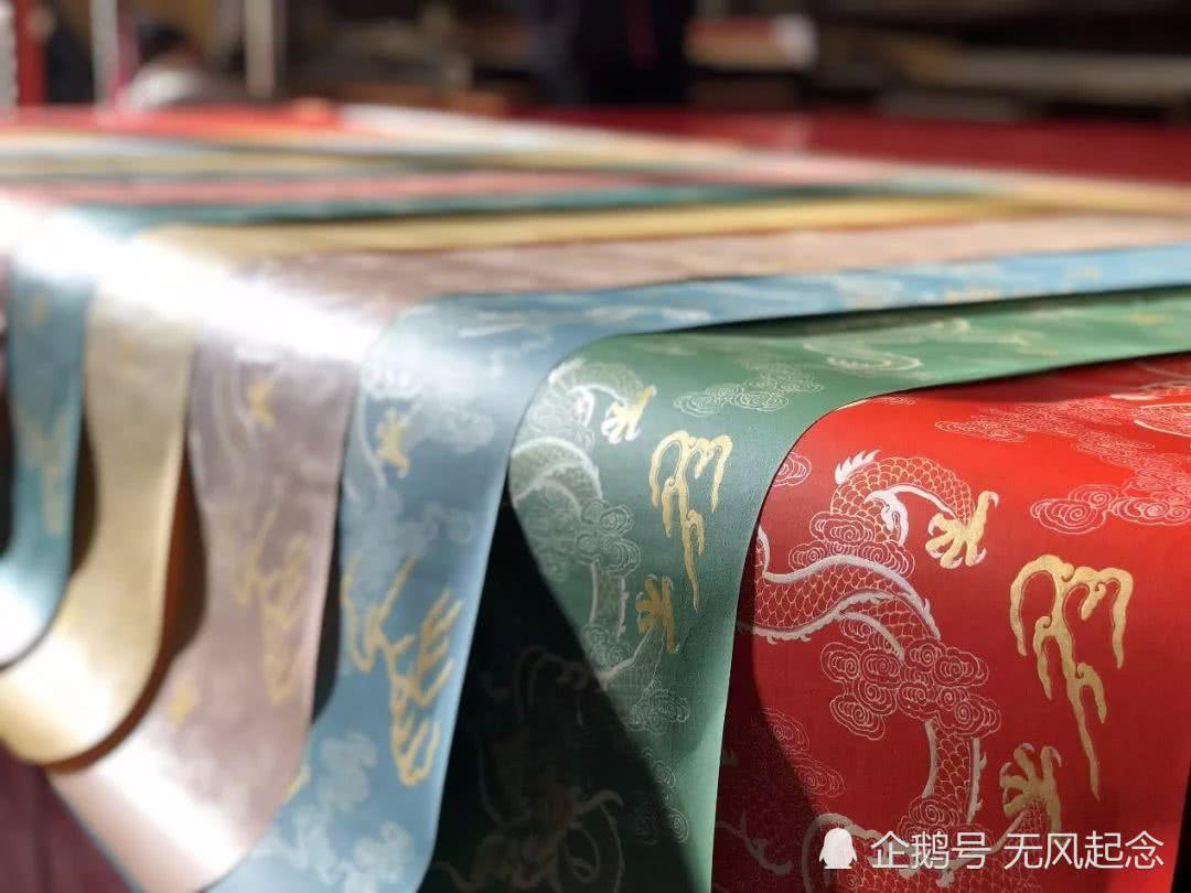 古代有种纸,专门用来书写圣旨,失传了数百年,却被此人重新发明