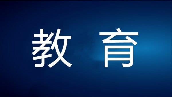 湖南公布本科二批征集志愿投档线,文理科共29所高校超一本线
