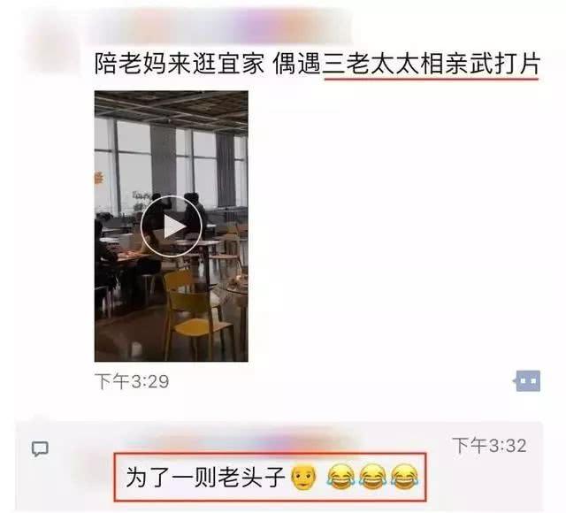 坍台!上海一商场餐厅里,三位老阿姨为一老伯大打出手