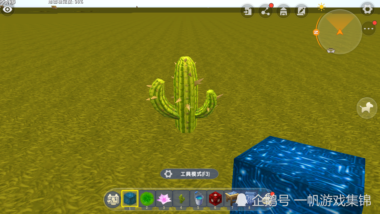 迷你世界:会开花的仙人掌你见过吗?玩家又自制新生物,太神奇了