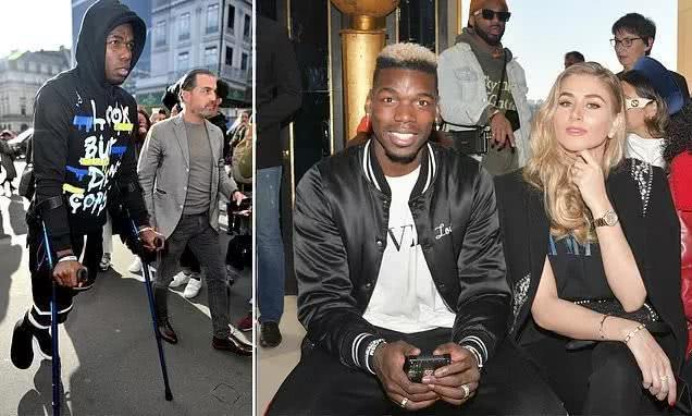 是谁把他忽悠瘸了:博格巴拄着双拐,强忍着病痛参加巴黎时装周