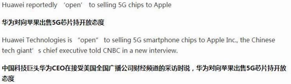 向西方出售 5G 技术,华为布局值得学习!