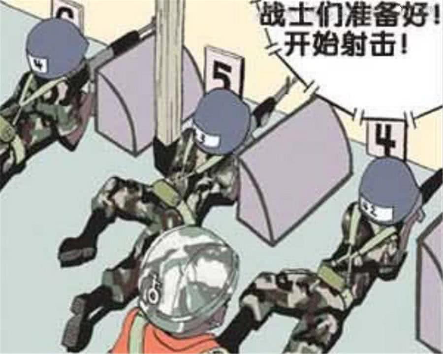 爆笑漫画:学员拿着枪对着自己,可作为身经百战的教官,不能慌!
