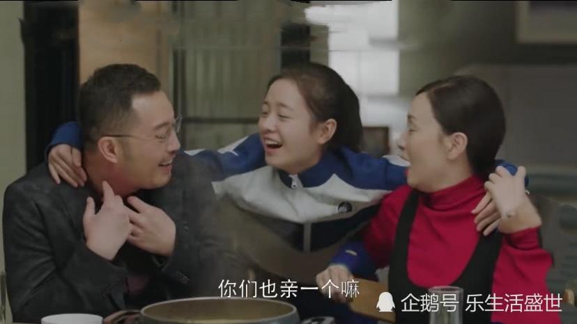 小欢喜:乔卫东和宋倩同居,做假结婚证欺骗孩子,英子知道后狂喜