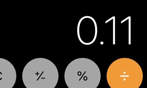 """10%+10%=0.11的真正原因,老外原来这么""""懒""""!"""