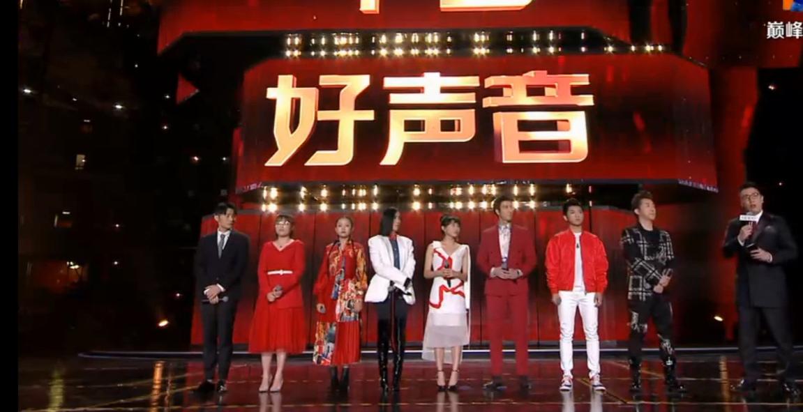 《中国好声音》邢晗铭得冠军引争议,李荣浩跑调,大半观众先离席