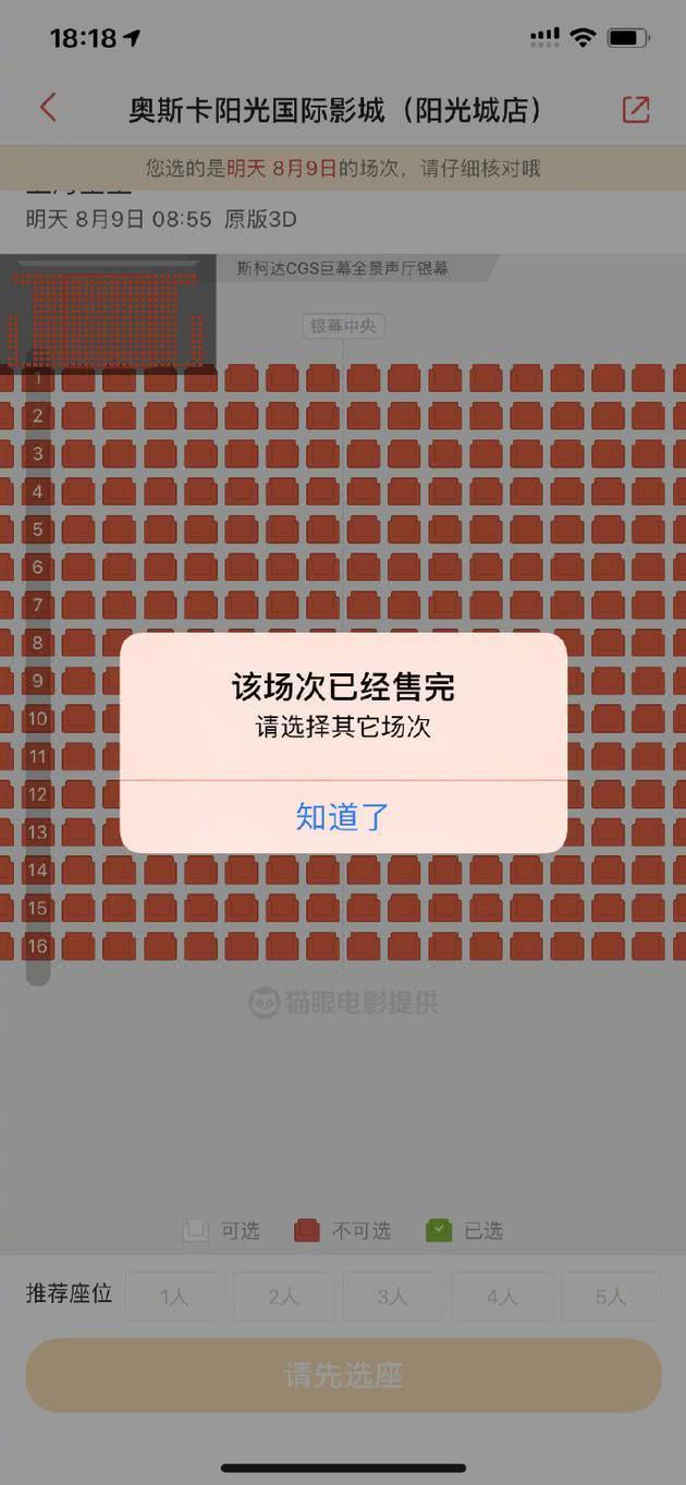 0?fmt=jpg&size=80&h=1363&w=630&ppv=1