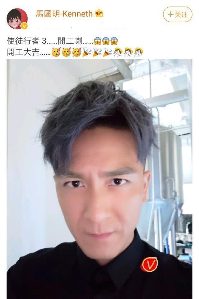 """马国明参演《使徒行者3》,被黄心颖背叛后,人气暴涨成""""一哥"""""""