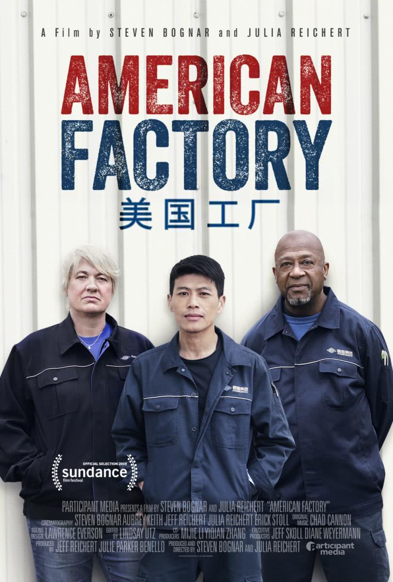 奥巴马成功再就业,新工作是起底在美中国老板?