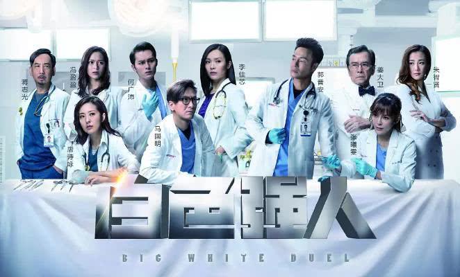 2019评价最高的6部TVB剧,你追了几部