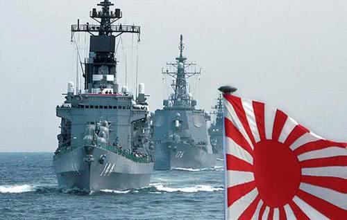 摆脱历史束缚?日本近期派军舰到波斯湾,俄罗斯为何不同意?