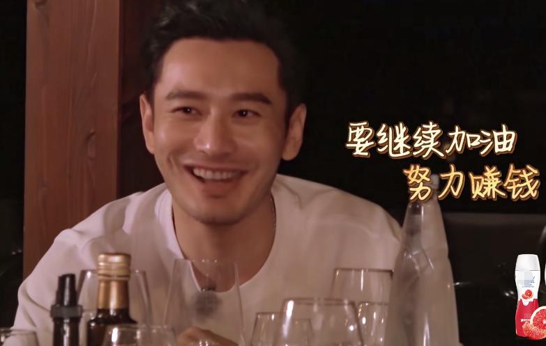 《中餐厅3》终于迎来新员工,第一次见到杨紫,他们居然这样称呼
