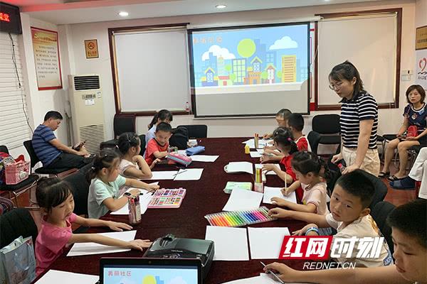 <b>长沙:快乐成长过暑期 画笔绘出美丽社区</b>