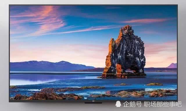 <b>小米电视销量全国第一!网友:小米股价为啥还那么低!</b>