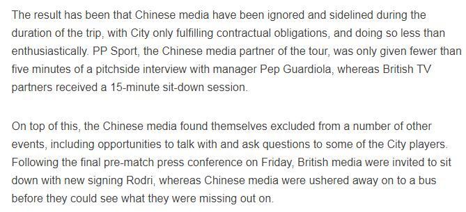 新华网英文频道撰文批曼城:区别对待中外媒体,对球迷冷漠