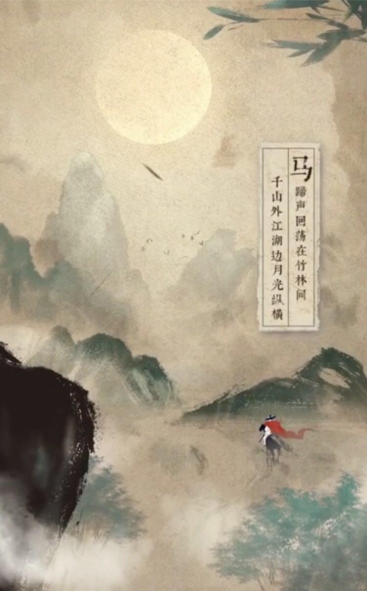 马云王菲合体出新歌 风清扬 还藏了马霸霸的名字