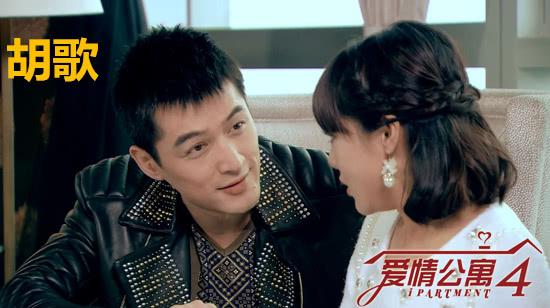 爱情公寓:剧中惊鸿一瞥的小鲜肉,认出胡歌张超,他绝对想不到