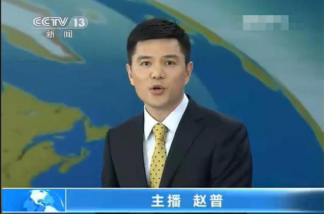 48岁央视主播赵普近况,昔日遭封杀内情曝光,看后却让人敬佩
