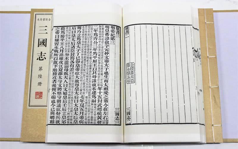 如何评价三国时期吴国的开国皇帝孙权?