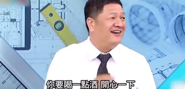 <b>台湾名嘴又秀智商:大陆人穷到连榨菜都吃不起,只能喝五粮液解愁</b>