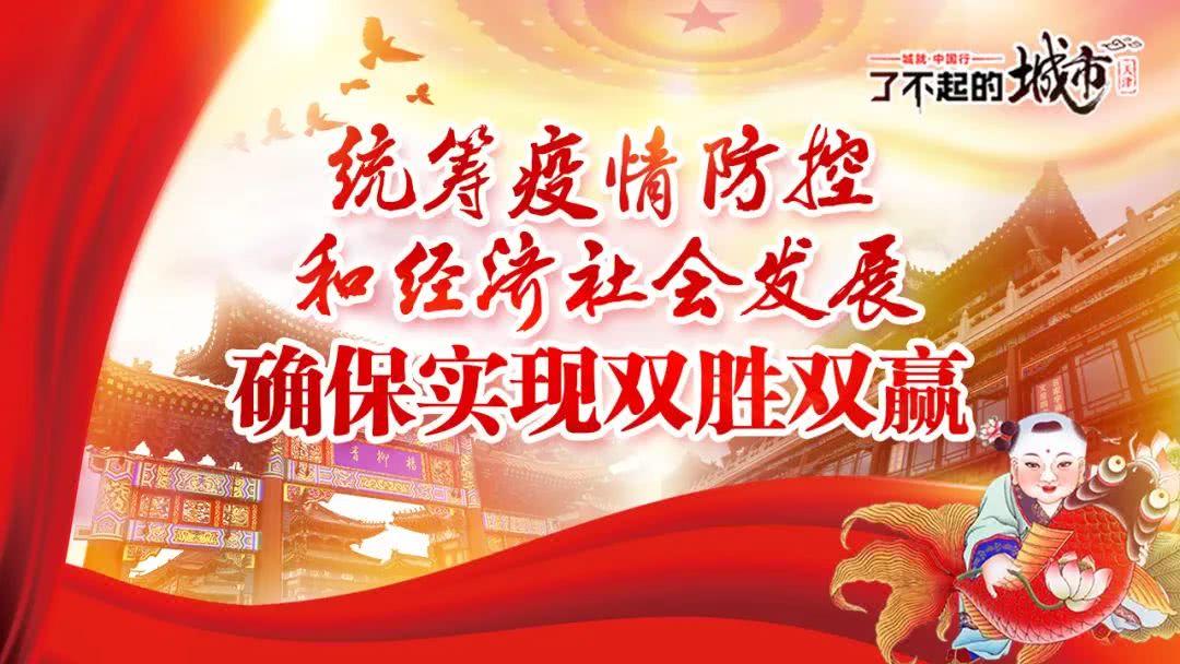 """西青区大寺镇:政企心连心 携手按下试剂盒模具复工复产""""快进键"""""""